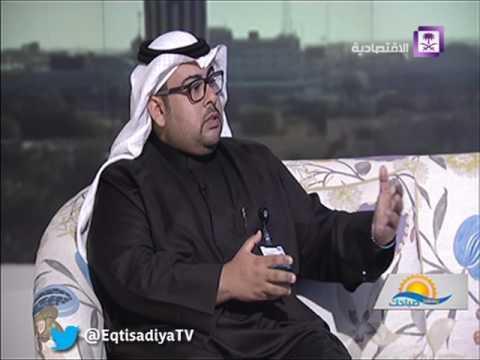 Video First Saudi Nano Product